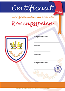Koningsspelen pakket 2014